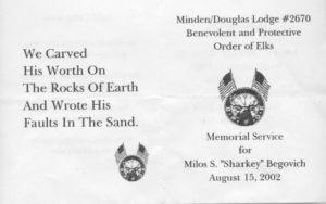 Sharkey-Memorial